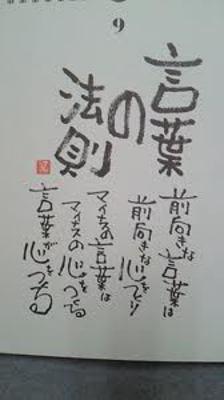 Images_a
