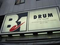 Drumbe1