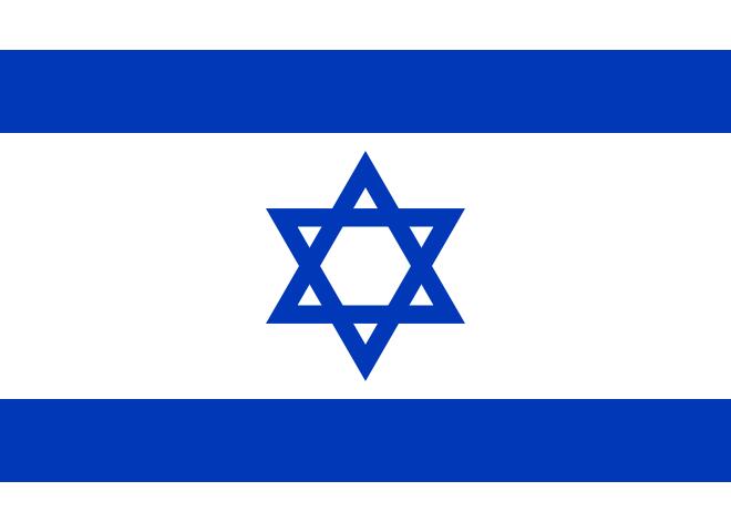 660pxflag_of_israelsvg1